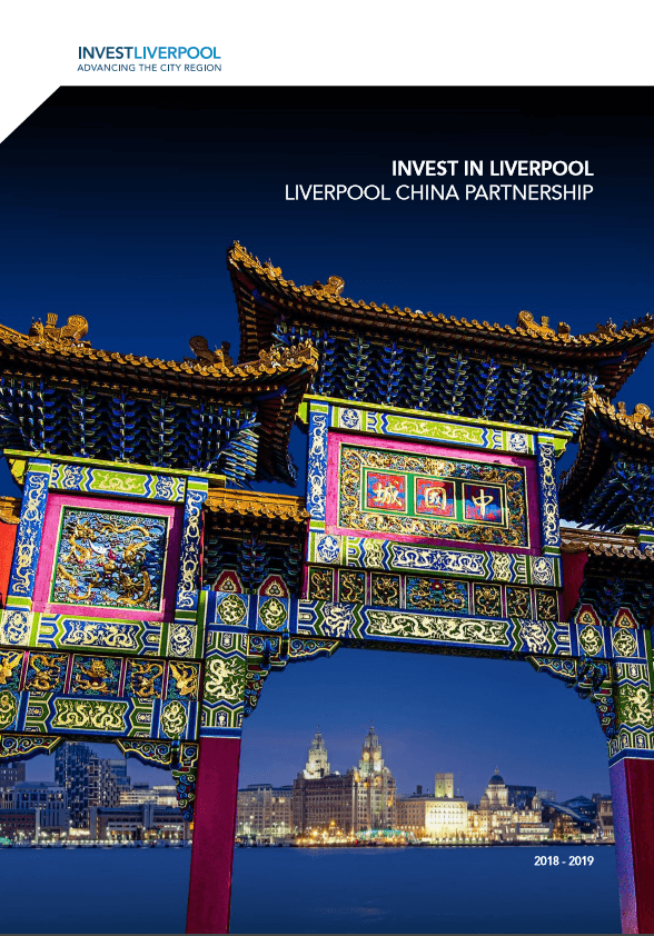Liverpool China Partnership